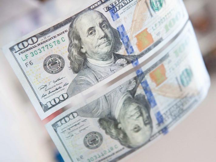Курс валюти в банках Маневич станом на 15 листопада