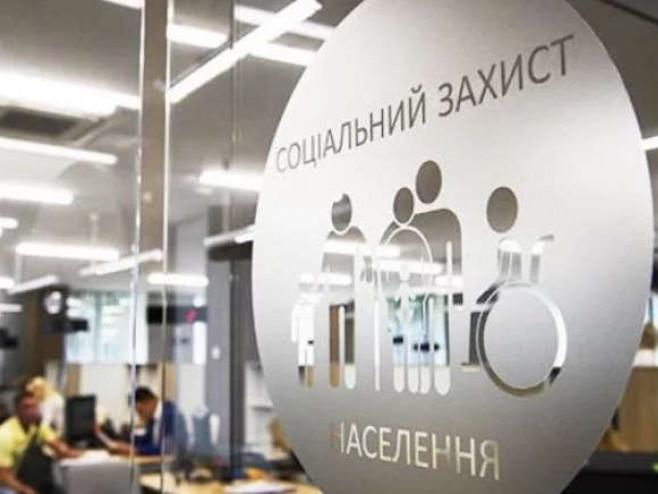 В Україні створили Національнусоціальнусервіснуслужбу: чим вона займатиметься