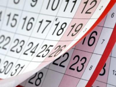 У наступному році робочі дні переноситимуться тричі