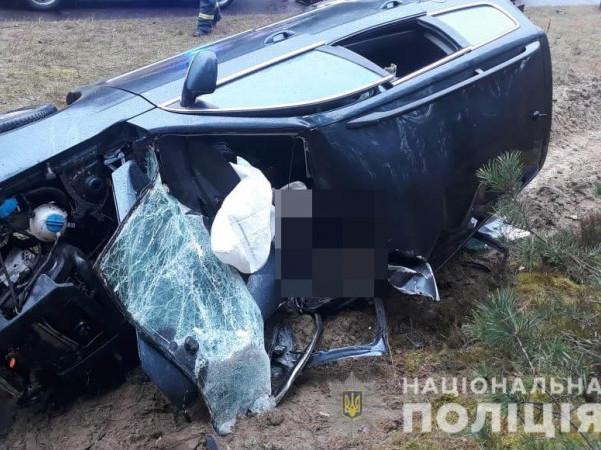 У Оконську в дорожньо-транспортній пригоді загинула людина