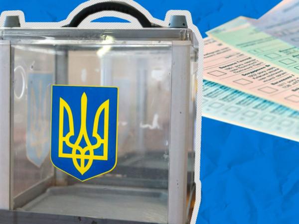 Офіційно: до Маневицької селищної ради пройшли 26 депутатів