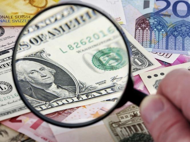 Курс валюти в банках Маневич станом на 18 листопада