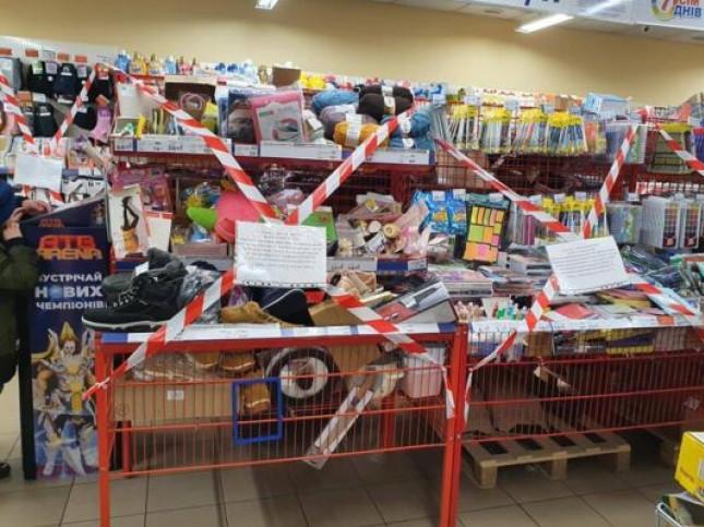 У МОЗ пояснили логіку заборони на продаж іграшок та одягу