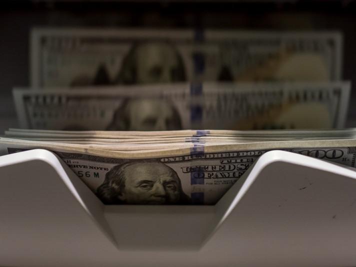 Курс валюти в банках Маневич станом на 28 лютого