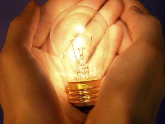 Електроенергія для бізнесу та бюджетників: чому варто обирати «Волиньгаз Збут»