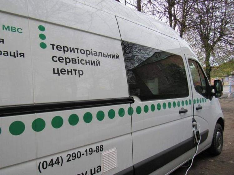 Маневичани зможуть скористатися послугами мобільного сервісного центру МВС