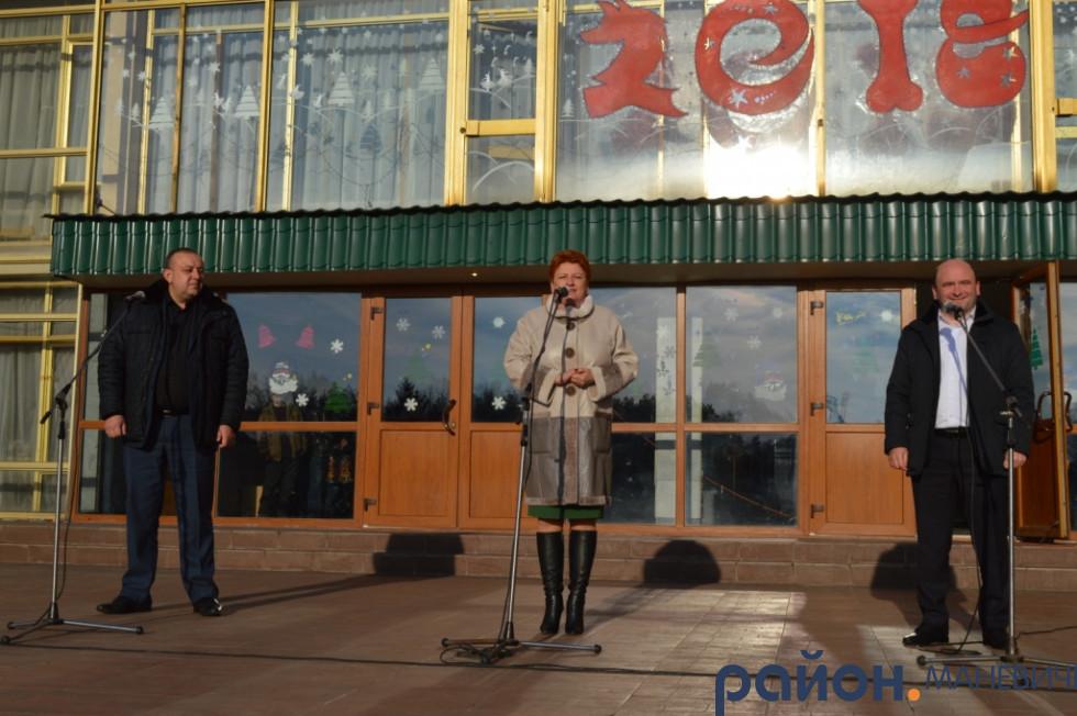 Андрій Мельник, Світлана Мишковець та Андрій Линдюк вітають із святами