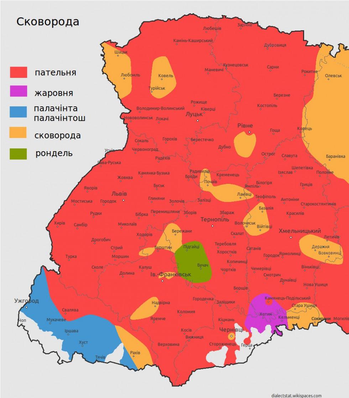 Так на Західній Україні кажуть на сковороду