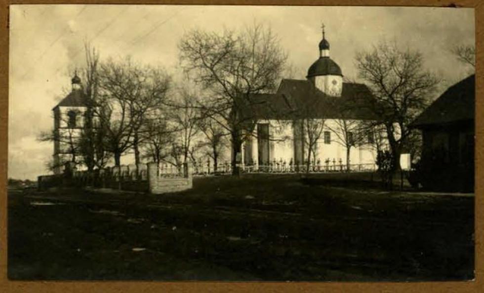 Колки на фото початку ХХ століття