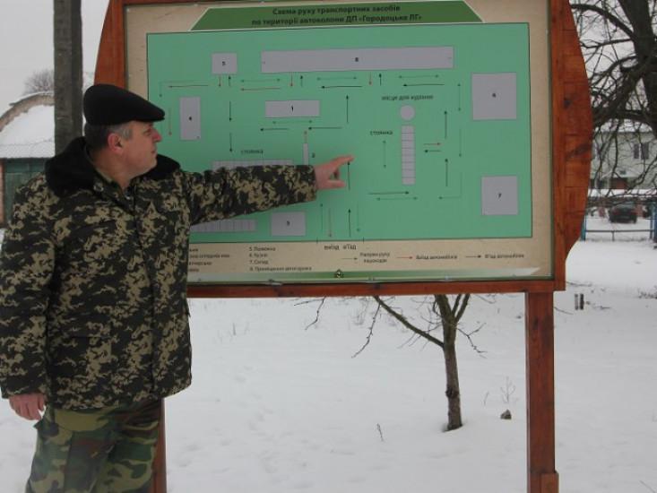 Інженер з охорони праці ДП «Городоцьке ЛГ» Іван Філюк