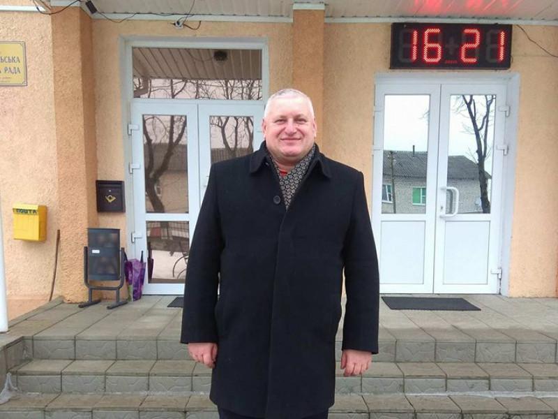Регешук Віктор Олексійович