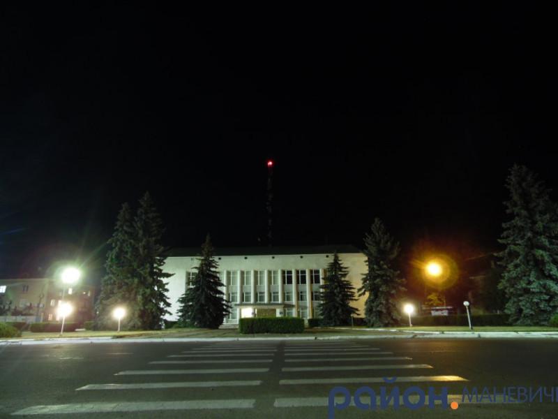 Маневицька Районна Державна Адміністрація