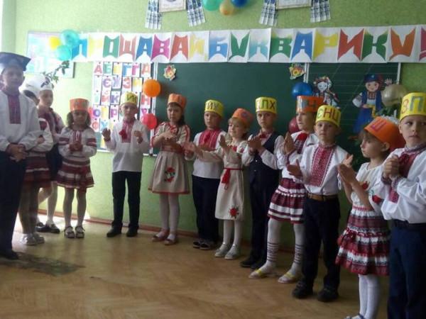 Шкільний захід«Прощавай, Букварику!» в селі Костюхнівка