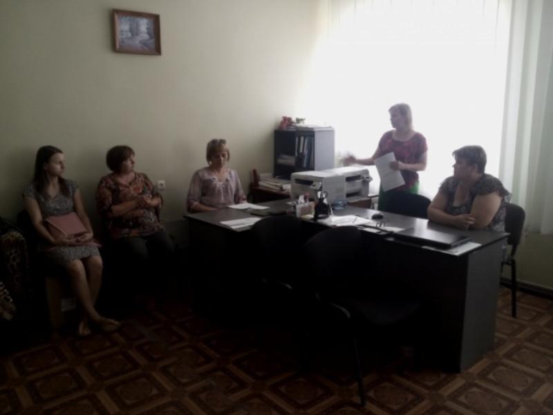 Чергове засідання групи взаємопідтримки