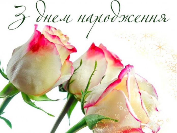 Маневицький календар: 7 липня день народження святкує голова сільської ради