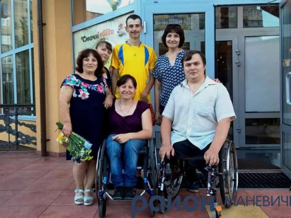 Конфедерація громадських організацій інвалідів України: маневичани взяли участь у Всеукраїнському семінарі