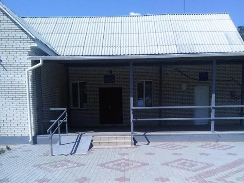 У Оконську оновили сільський клуб