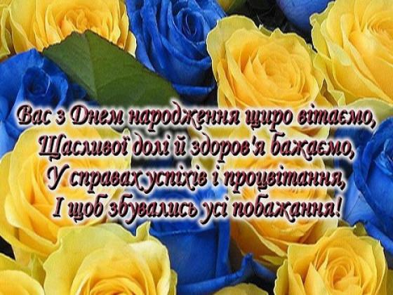 Маневицький календар: 5 серпня день народження святкують головний лікар та сільський голова