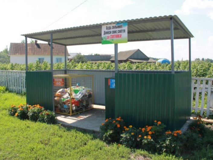 Як вирішили сміттєву проблему в Гораймівській громаді