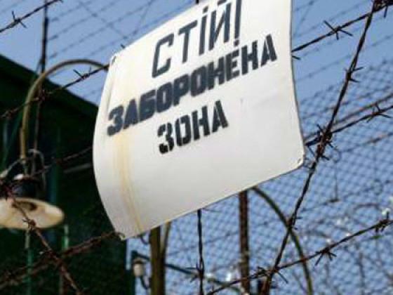 У Маневицьку ВК-42 придбали інтелектуальну охоронну GSM систему