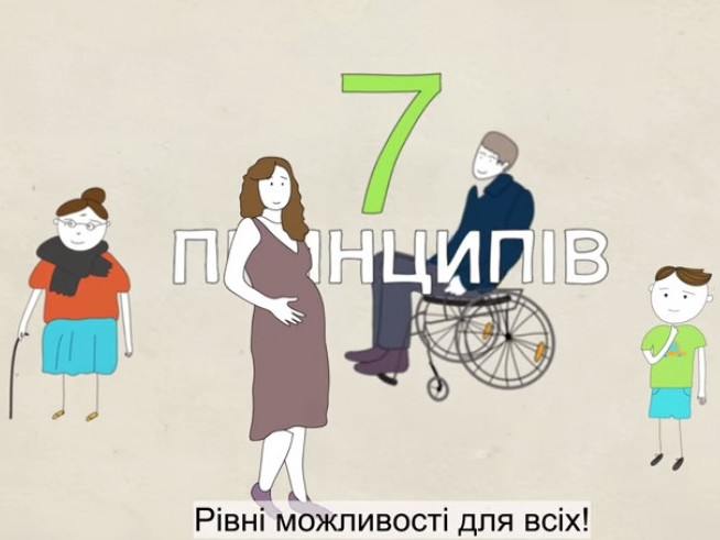 Як у Маневичах реалізовують проект «Медицина без бар'єрів»