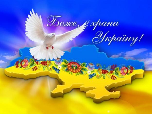 Повідомили, як і коли пройде всесвітня молитва за Україну