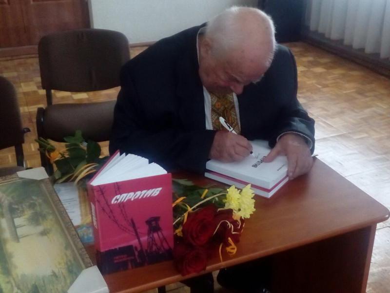 У Колках призентували книгу Петра Мосійчука «Спротив»