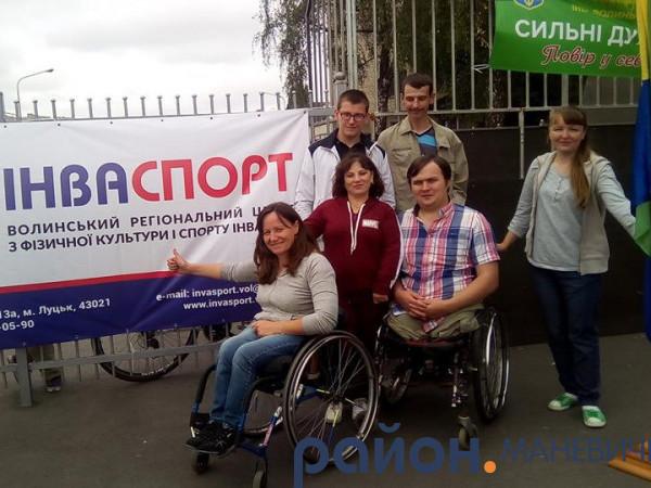 «Довірівці» взяли участь у фізкультурно-оздоровчому фестивалі
