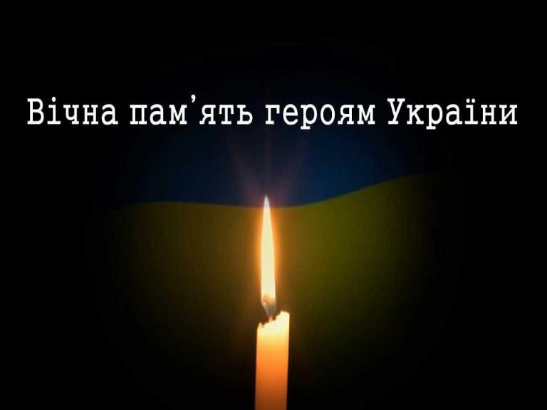 На Маневиччину привезли тіло загиблого солдата