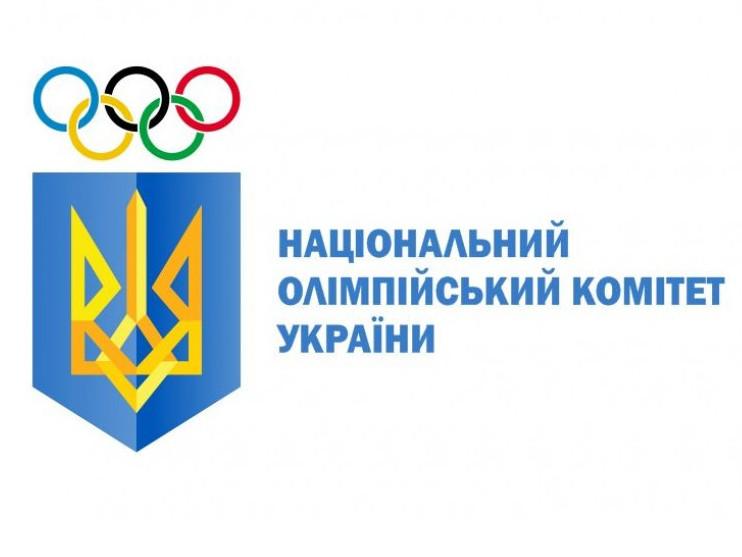 Маневицькі учні взяли участь у всеукраїнському спортивному конкурсі «Олімпійське лелеченя»