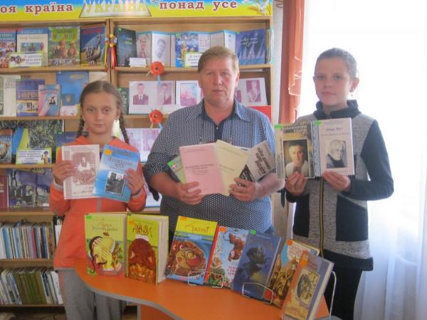 У Маневичах провели день бібліографії