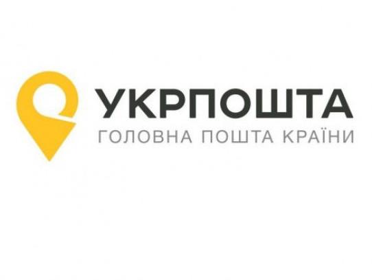 Маневицьке відділення «Укрпошта» запрошує на роботу