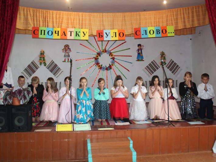 Костюхнівські діти просили в Бога миру для України