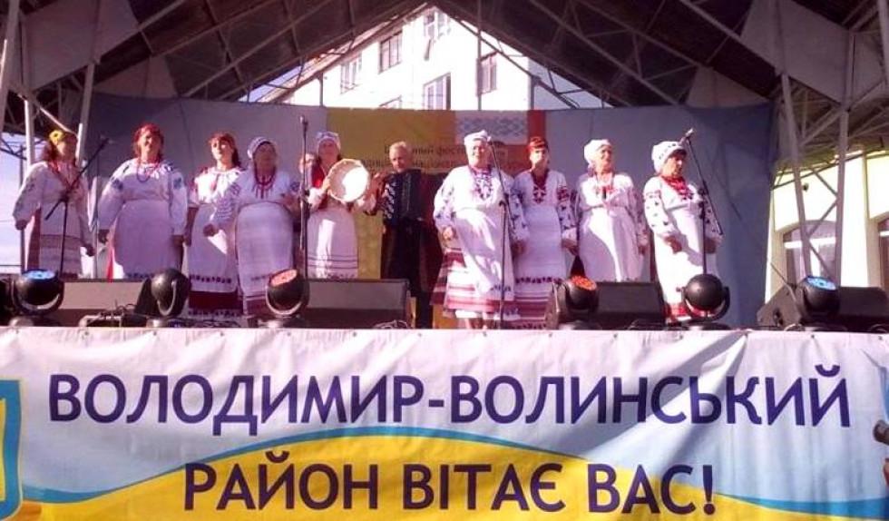 Народний аматорський фольклорно-етнографічного ансамбль «Дивоцвіт»