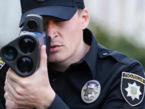 Патрульні будуть штрафувати водіїв за перевищення швидкості