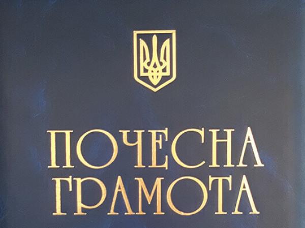 Маневичанку нагородили почесною грамотою управління культури Волині