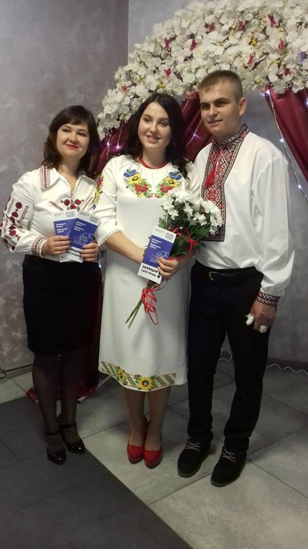 Ольга та Михайло