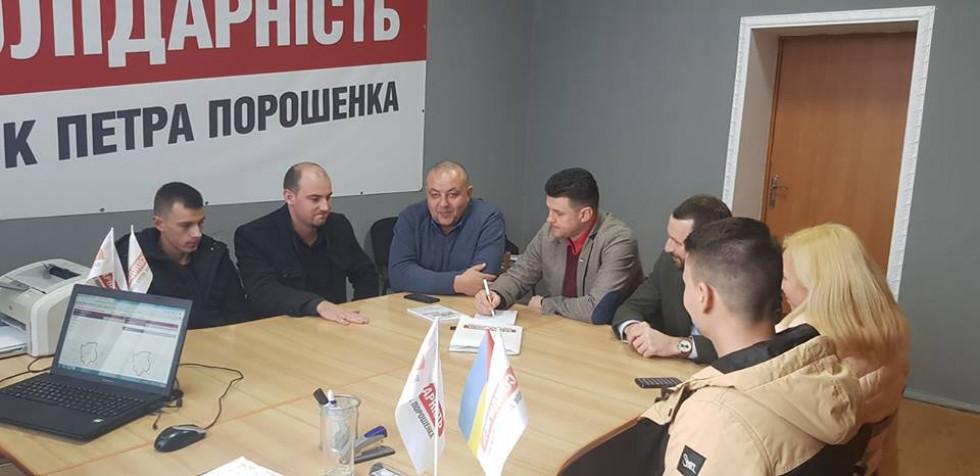 У Маневичах відкрили новий офіс партії «БПП «Солідарність»