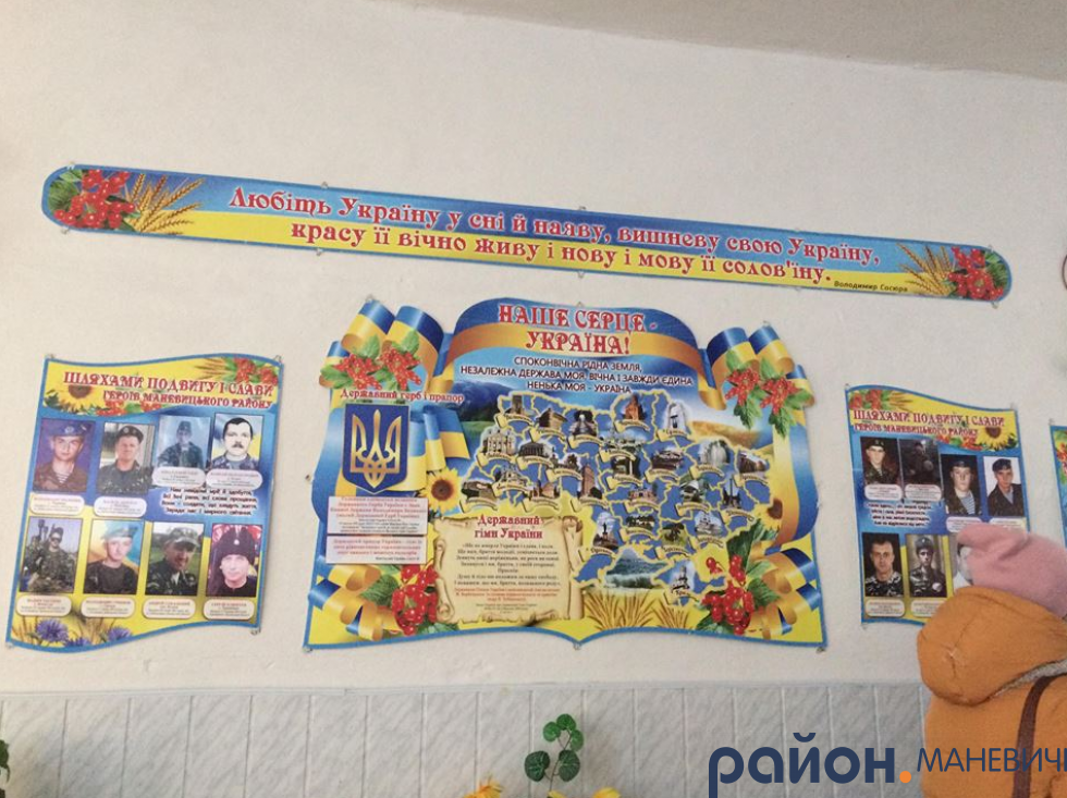 На Маневиччині перевірили роботу сільських рад