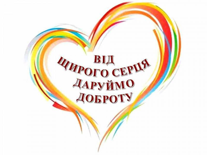 Вірш Павла Мельника з Маневиччини: «Творіть добро»