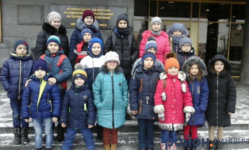 Для дітей з Маневиччини організували обласне новорічне свято