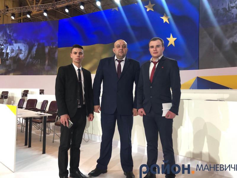 Маневичани взяли участь у форумі «Від Крут до Брюсселя. Ми йдемо своїм шляхом»