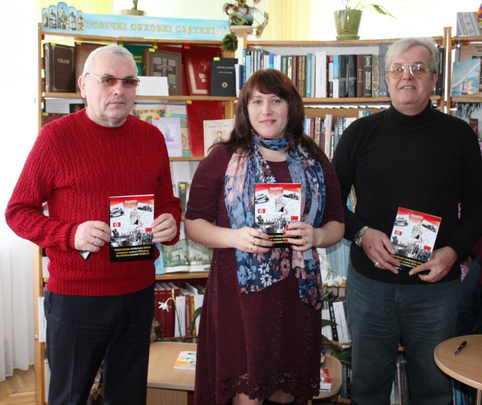 У Маневичах організували презентацію книги Сергія Уса про радянсько-польську війну