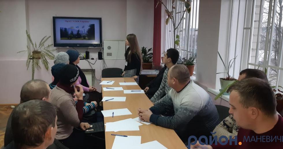 У Маневичах провели презентацію послуг з професійного навчання