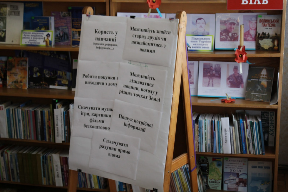 У маневицькій бібліотеці організували День безпечного інтернету