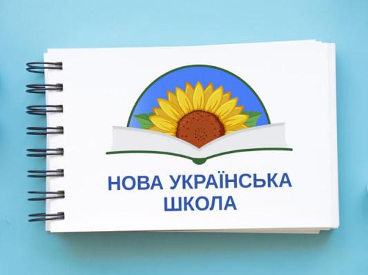 Нова Українська Школа: маневичанам розповіли про підготовку до нового навчального року