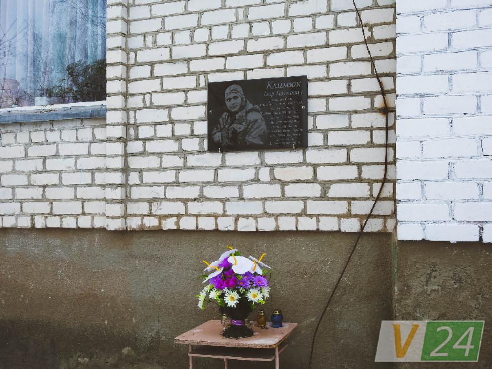 І на ній теж дошка загиблому учневі, Ігореві Климюку