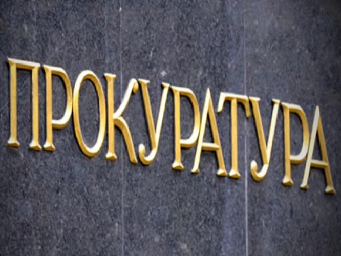 Маневицька прокуратура роз'яснила Закон України «Про звернення громадян»