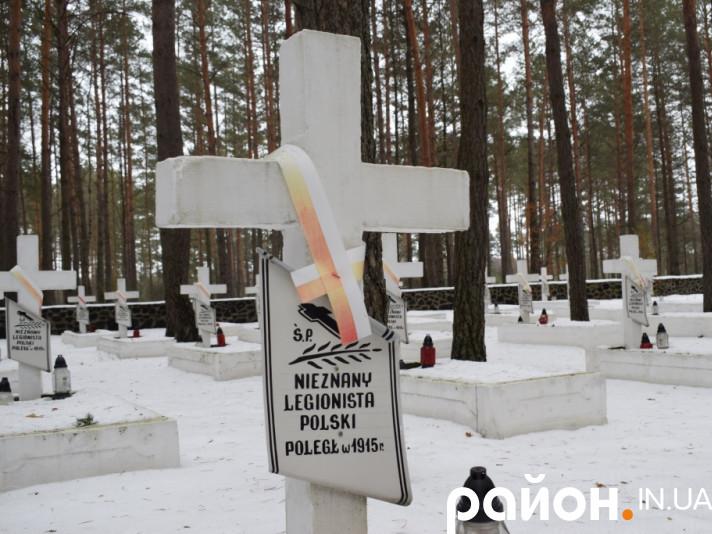 Польське військове кладовище у Костюхнівці