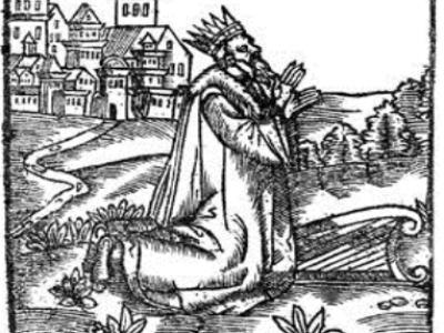 Четвертинський Псалтир: хто і як видав першу друковану книгу на Волині